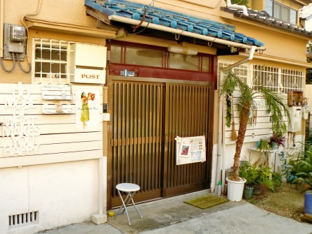 OSAKA: Nanako's salon, our place to stay and work from